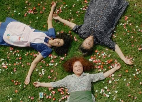 """14 مارس.. طرح """"زهرة الصبار"""" في دور العرض السينمائي"""