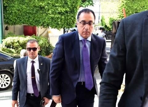 مدبولي يفوض وزير العدل في اختصاصات استثناءات تملك الأجانب بمصر
