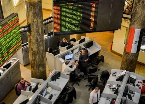 هبوط مؤشر البورصة الرئيسي 0.42% مع إعلان حالة الطوارئ