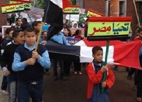 """تلاميذ """"صباغي البيضا"""" في كفر الدوار ينظمون مسيرة للتنديد بالإرهاب"""