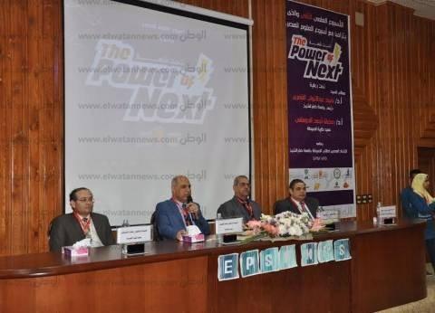 رئيس جامعة كفر الشيخ يعلن عن إنشاء معهد اكتشاف وتطوير الدواء
