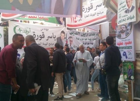 """مرشحو """"عليا الوفد"""": نعاني سوء التنظيم وانعدام النزاهة"""