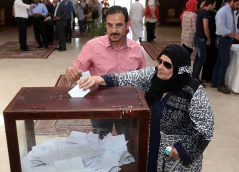 «الوطنية للانتخابات» تتسلم حصر أصوات الخارج إلكترونياً