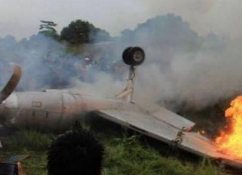عاجل| تحطم الطائرة المصرية المفقودة