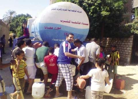"""""""الشركة القابضة للمياه"""": فتح محطات مياه الشرب بأسيوط خلال ساعتين"""