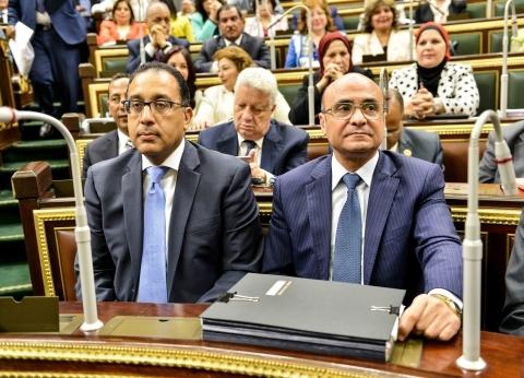 البرلمان ينظر قرار رئيس الجمهورية بإعلان الطوارئ لمدة 3 أشهر