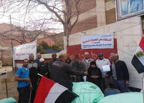 توافد الناخبين على لجان الاستفتاء بمحافظة الدقهلية