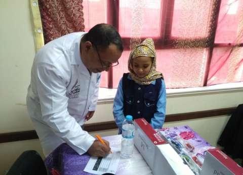 """انطلاق مبادرة """"نور حياة"""" من داخل مدرسة جزيرة بني أحمد بالمنيا"""