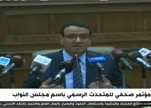 حسب الله: المجلس كان حريصا على إصدار قانون التأمين الصحي لصالح المواطن