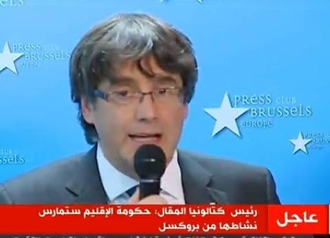 رئيس إقليم كتالونيا المقال يكشف حقيقة هروبه إلى بروكسل