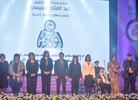 """برعاية السيسي.. وزيرة الهجرة تشارك في افتتاح ملتقى """"أولادنا"""""""