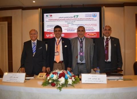 """""""تجارة الإسكندرية"""" تنظم المؤتمر الدولي الـ17 لـ""""ريادة الأعمال"""""""