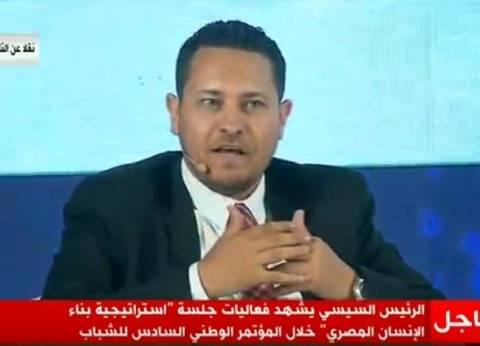 """أمين شباب """"التجمع"""": على وزارة الثقافة أن تفكر خارج الصندوق"""