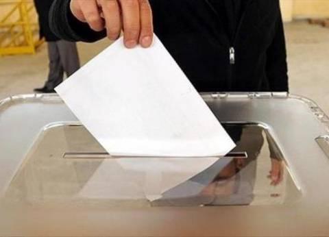بعد دعوة مكرم لهم.. كيف يدلي المهاجر غير الشرعي بصوته في الانتخابات؟