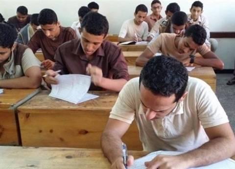 """""""تعليم البحر الأحمر"""": الامتحانات تسير بصورة طبيعية.. ولا شكاوى"""