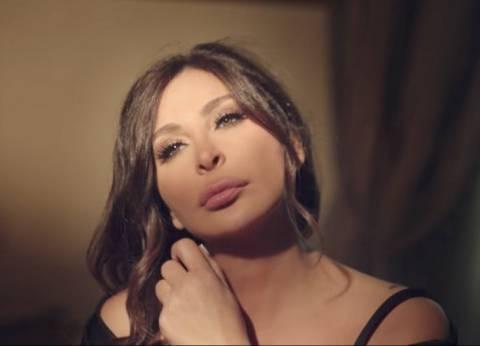 إليسا تتضامن مع شيرين عبد الوهاب في أزمتها