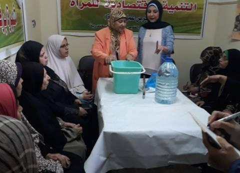 """""""قومي المرأة"""" بالإسكندرية ينظم ورشة عمل لتصنيع الصابون"""