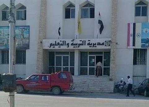 خبراء المفرقعات يمشطون محيط لجان الثانوية العامة بشمال سيناء