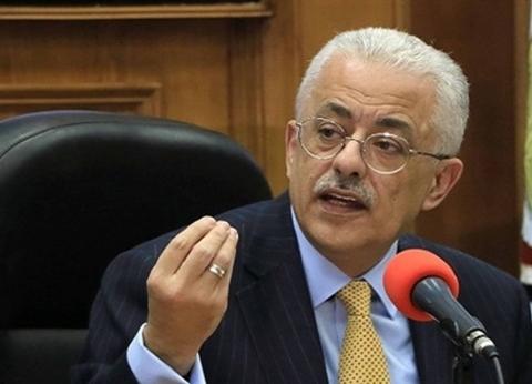 """طارق شوقي: """"التابلت"""" ليس أساس تطوير التعليم في الثانوية"""