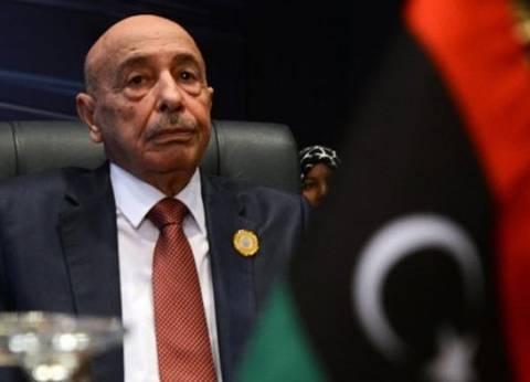 عقيلة صالح: عمليات الجيش في طرابلس تنفيذ للاتفاق السياسي