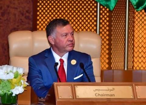 عاهل الأردن يؤكد استمرار بلاده في جهود إحياء مفاوضات السلام