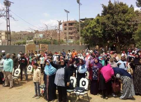 """صوتك لمصر بكرة"""" حملة بالجيزة لحث السيدات على المشاركة في الاستفتاء"""