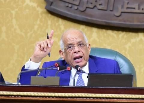 رئيس مجلس النواب يصل القاهرة عائدا من ألمانيا