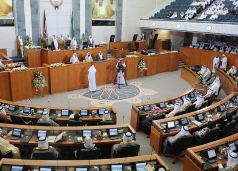 """مجلس الأمة الكويتي يحيل """"مصروفات الداخلية"""" إلى النيابة"""