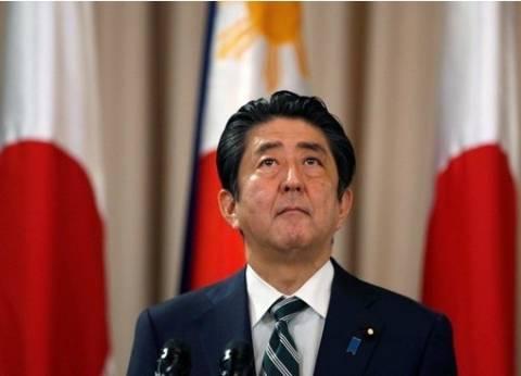 """""""نيكي"""" يهبط وسط عزوف عن المخاطرة بعد تراجع شعبية رئيس وزراء اليابان"""