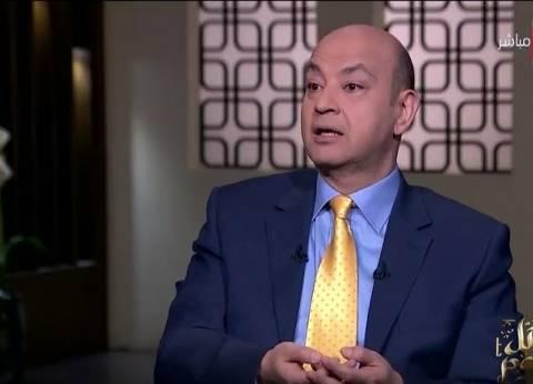"""عمرو أديب عن حمد بن جاسم: ما زال يحكم قطر.. و""""نفسي أعمل معاه حوار"""""""