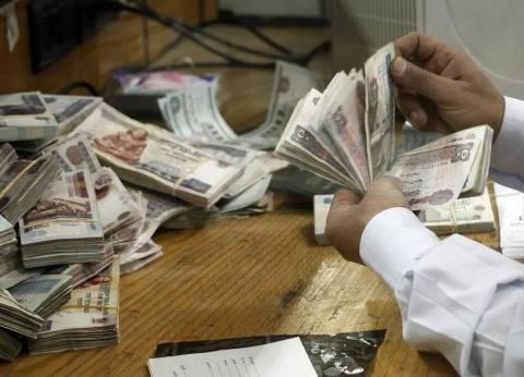 البنك المركزي: 49 مليار جنيه ارتفاعا في الودائع الحكومية