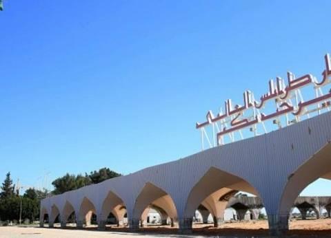 بناه الإيطاليون وحرره الجيش الليبي.. 10 معلومات مطار طرابلس الدولي