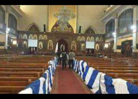 """وفد شعبي من الإسماعيلية يشارك في مراسم قداس شهداء """"كنيسة البطرسية"""""""