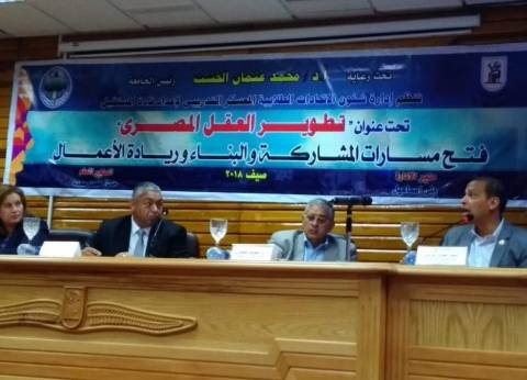 تواصل فعاليات معسكر قادة المستقبل بجامعة القاهرة