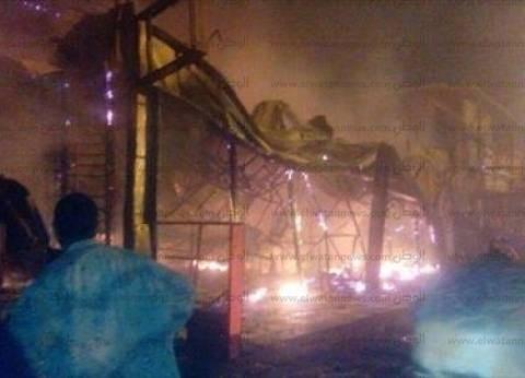 السيطرة على حريق بسوق الحضرة بالإسكندرية وإصابة اثنين من رجال الحماية المدنية