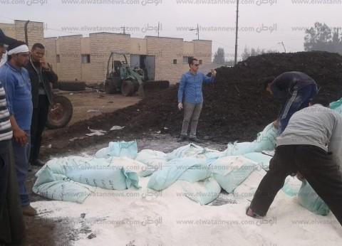إعدام 4 أطنان دقيق مدعم فاسد بالبحيرة