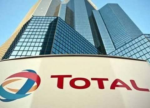 توتال الفرنسية تبيع حصة 25% بمنطقة استكشاف بجنوب أفريقيا لقطر للبترول