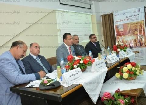 """تفاصيل مسابقة حملة """"حقوق حضارة لبناء حضارة"""" في جامعة أسيوط"""