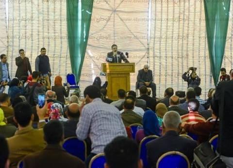 """""""وفد القليوبية"""" يشارك بأعداد كبيرة في انتخابات رئاسة الحزب"""