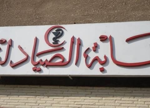 غدا.. تسليم شهادات المرحلة الأولى لدورة استراتيجيات الأمن القومي