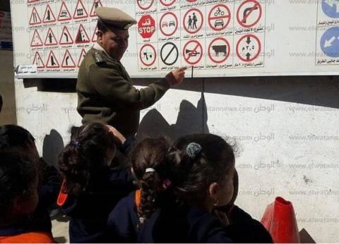 بالصور| مرور أسيوط يلتقي بطلاب المدارس لتوعيتهم بقواعد المرور