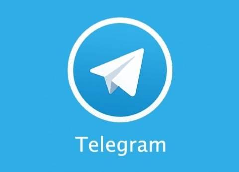 """""""تلجرام"""" مهدد بالحجب في روسيا"""