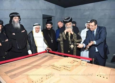 بالصور| البابا تواضروس يزور دار الآثار الإسلامية بالكويت