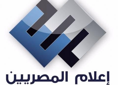 """""""إعلام المصريين"""" تنتج فيلما وثائقيا عن الشهداء بمناسبة 25 يناير"""