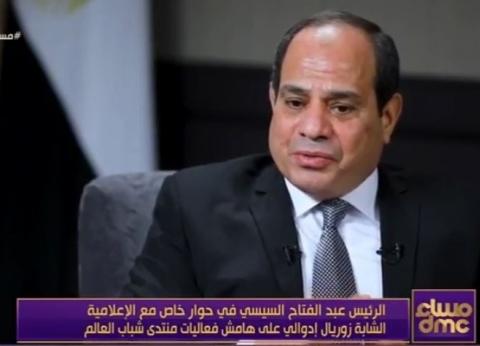 """""""السيسي"""": التطرف والإرهاب ظاهرة تؤلم كل دول العالم"""