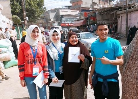"""""""شباب ورياضة الغربية"""" توزع كتيبات تعديلات الدستور على المواطنين"""