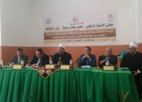 محافظ الإسكندرية لطلاب منحة المكتب الكويتي: لا تبنى الأمم إلا بالعمل