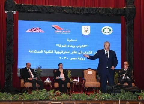 رئيس جامعة القاهرة: أي تغيير لمصر لا بد أن يبدأ بمناهج التعليم
