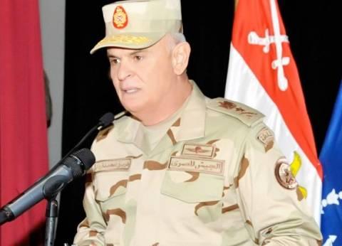 رئيس أركان القوات المسلحة: الشعب المصري واعٍ ومدرك لظروف وطنه