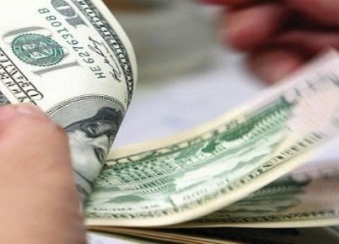 الدولار يرتفع عالميا بعد بلوغه أدنى مستوى في 3 سنوات